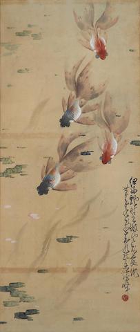 Zhao Shao'ang (Chao Shao'ang, 1905-1998) Goldfishes