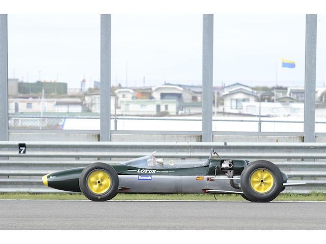 1963 Lotus-Ford Type 27 Formula Junior Racing Single-Seater
