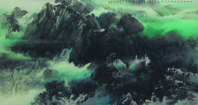 He Baili (Paklee Ho, b.1945) Mount Taihang