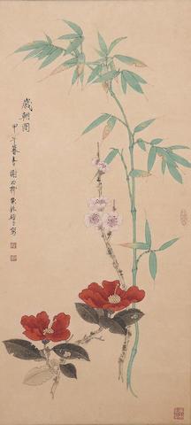 Xie Zhiliu (1910-1997) Spring Flowers