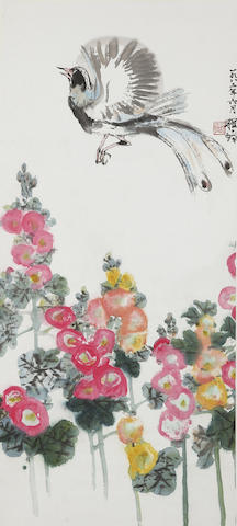 Cheng Shifa (1921-2007) Auspicious Birds and Flowers