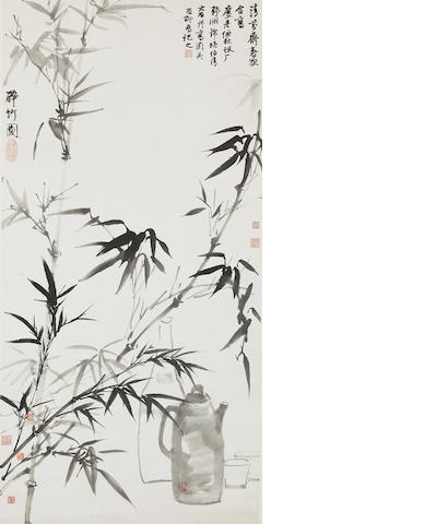 Xie Zhiliu (1910-1997), Tang Yun (1910-1993) and others Bamboo and Wine