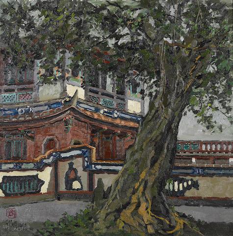 Pang Jun (Pang Jiun, b.1936) Lin Family Garden