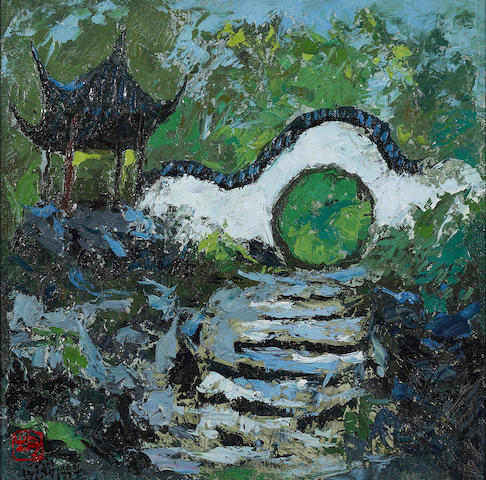 Pang Jun (Pang Jiun, b.1936) Moon Gate
