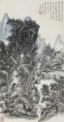 Huang Binhong (1865-1955) Ideal Landscape