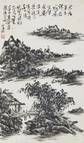 Huang Binhong (1865-1955) Late Landscape