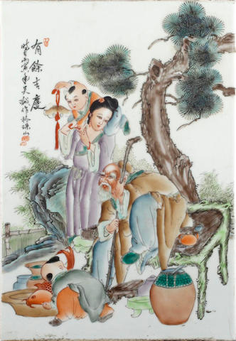 A Chinese 'famille rose' rectangular porcelain plaque, painted with figures and fish beside a tree, 40 x 27cm and two others, 34 x 57cm and 55 x 32.5cm (3)