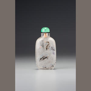 An inside-painted glass 'fish' snuff bottle Zhu Zhanyuan, Gu Zheng (Henan province), dated 1896