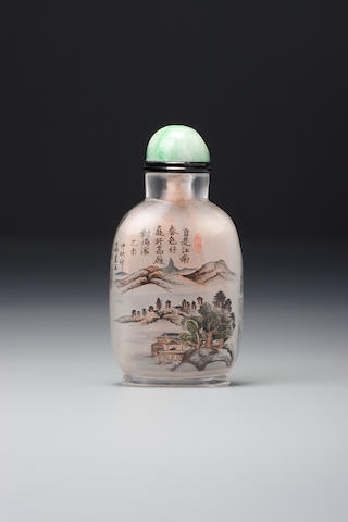 An inside-painted glass 'landscape' snuff bottle Sun Xingwu, Beijing, dated 1895
