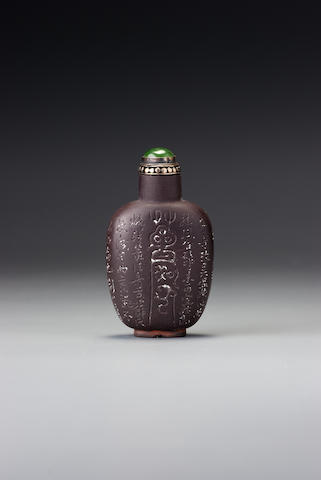 An inscribed inkstone snuff bottle Jingshan, 1750–1880