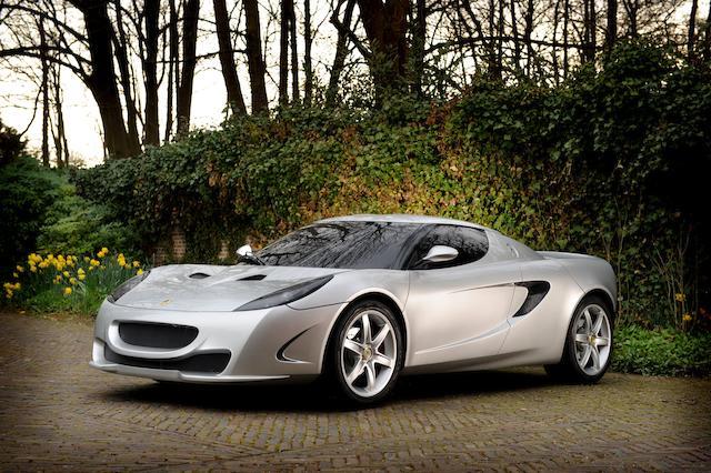 2000 Lotus M250 Clay Model Concept