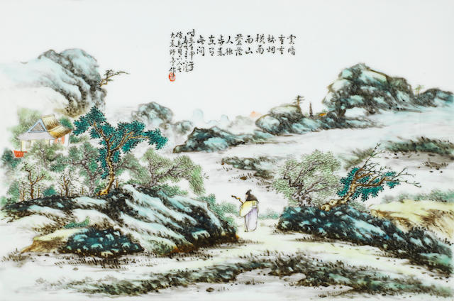 An enamelled rectangular plaque Cyclically dated renshen year (AD1932), signed and sealed Wang Yeting