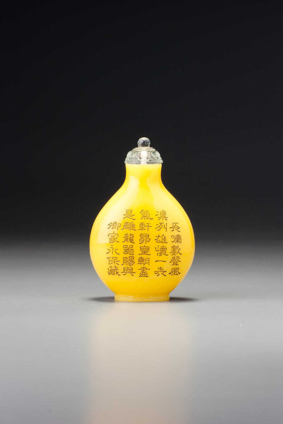 An inscribed yellow glass snuff bottle Imperial glassworks, Beijing, Qianlong incised four-character mark and of the period, 1760-1799