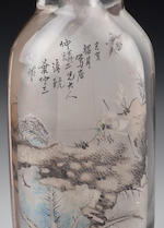 An inside-painted crystal 'insect and minnows' snuff bottle Ye Zhongsan, the Apricot Grove Studio, Chongwen district, Beijing, dated 1899