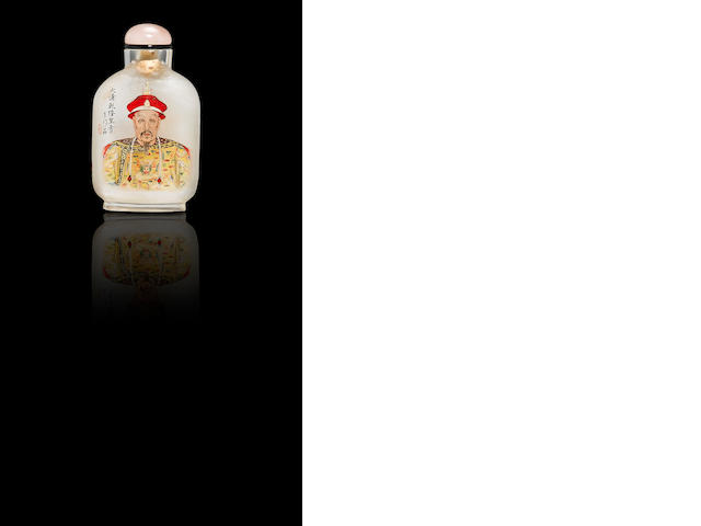 A inside-painted crystal 'Qianlong' snuff bottle Liu Shouben, dated 1992