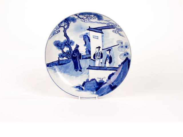 A Chinese blue and white dish, 20th century