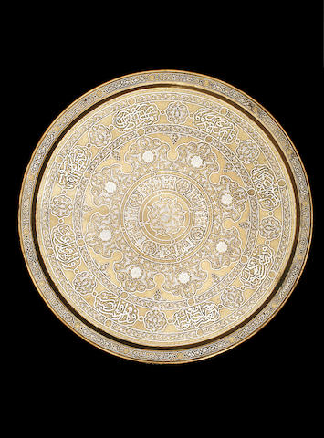 Mamluk revival brass and silver inlaid tray
