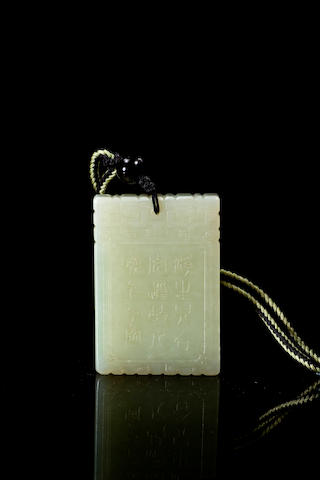 A carved rectangular white jade plaque 20th century