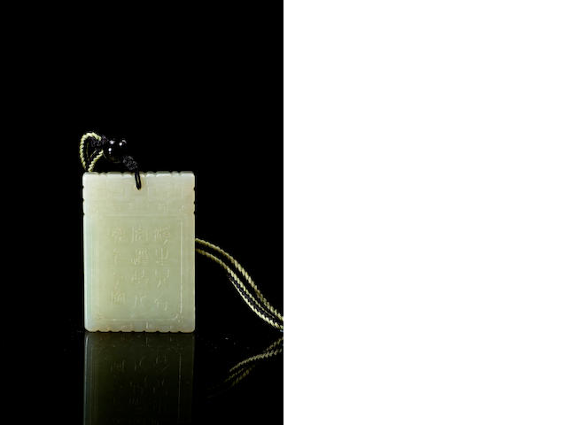 A carved rectangular white jade plaque 20th century