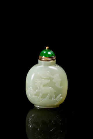A carved jade snuff bottle 20th century