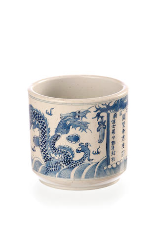 A blue and white cylindrical incense burner Inscribed Guangxu and of the period