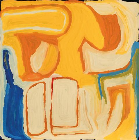 Bugai Whylouter (born circa 1945) Juuku