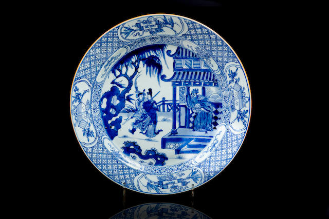 A large Chinese blue and white plate 18th/ 19th century
