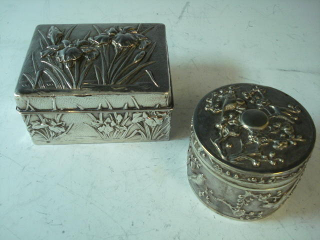 A Chinese silver rectangular box unmarked, circa 1910