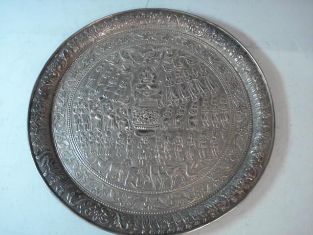A Persian silver Achaemenid revival circular tray unmarked, circa 1920