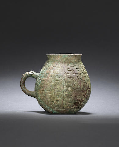 A small bronze elliptical cup Eastern Zhou Dynasty