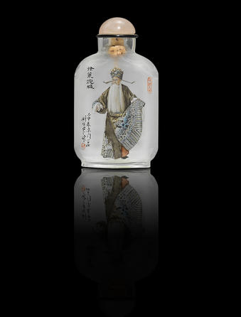 An inside-painted crystal 'Beijing opera actor' snuff bottle Liu Shouben, dated 1992