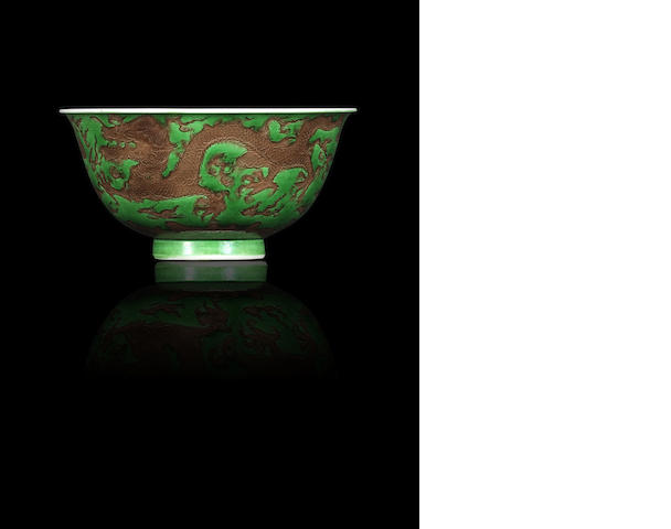 An incised green and aubergine-enamelled 'dragon' bowl Kangxi six-character mark and of the period