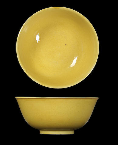 A yellow-glazed bowl Daoguang seal mark and of the period