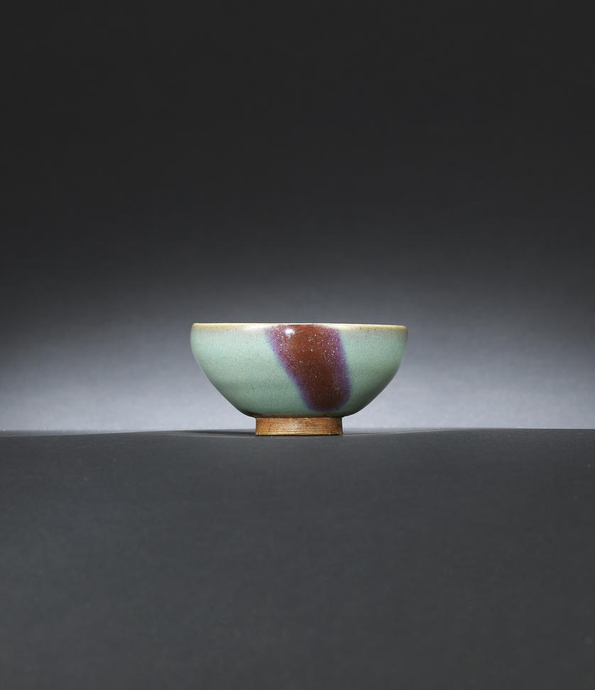 An outstanding Junyao bubble bowl Northern Song / Jin dynasty