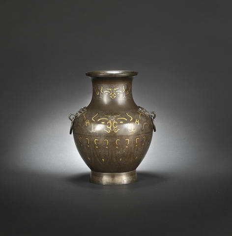 A gold and silver inlaid bronze vase Early Qing dynasty