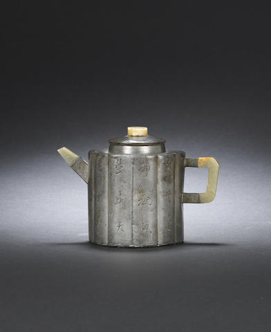 An Yixing stoneware pewter teapot and cover Qing dynasty, incised by Yun Sheng