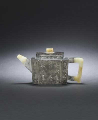 An Yixing stoneware pewter teapot and cover Qing dynasty, incised by Wang Qia