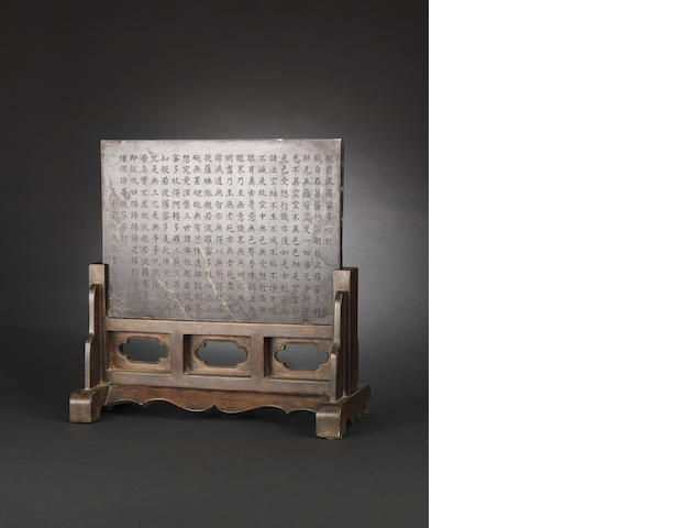 An inscribed duan stone 'heart sutra' screen Qing dynasty