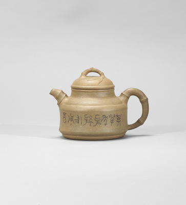 An Yixing stoneware teapot and cover  Late Qing dynasty / early Republican period, signed Wang Baogen
