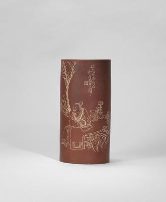An Yixing stoneware 'literati' brushpot Republican period, signed Yu Zulin, incised by Ren Ganting