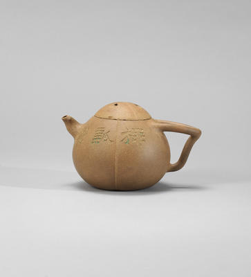 An Yixing stoneware teapot and cover  Tongzhi, signed He Xinzhou, incised by Xu Sangeng