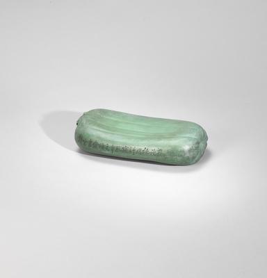 An Yixing stoneware 'melon' pillow Contemporary, signed Jiang Rong