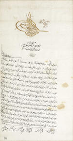 Two Ottoman firmans: the first relating to the purchase of property by Shaykh Mahmud Efendi, known as Aziz Mahmud Hüdayi, an Ottoman saint Turkey, dated 2nd Jumada al-Awwal 1025/18th May 1616(2)