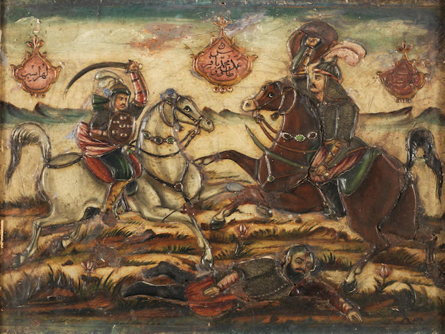 A Qajar moulded plaster relief Panel depicting a scene from the Shahnama signed by Muhammad Baqir Tawus Persia, 19th Century