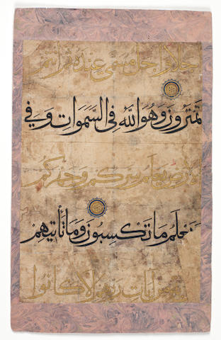 A fragment of a leaf from a large Qur'an partially written in gold in muhaqqaq script Timurid, probably Herat or Samarkand, early 15th Century