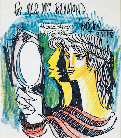 Sadequain (Pakistan, 1937-1987) Woman with Mirror