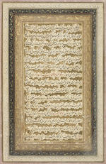 A collection of five calligraphic Album Pages: a calligraphic leaf in shikasta ta'liq and nasta'liq, by Muhammad Husayn ibn Muhammad Reza Persia, dated Shawwal 1300/August-September 1883