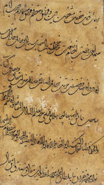 A group of five calligraphic album pages: A. a calligraphic leaf in shikasta ta'liq and nasta'liq scripts, in praise of Nasir al-Din Shah, by Muhammad Husayn ibn Muhammad Reza Persia, dated Shawwal 1300/August-September 1883(5)
