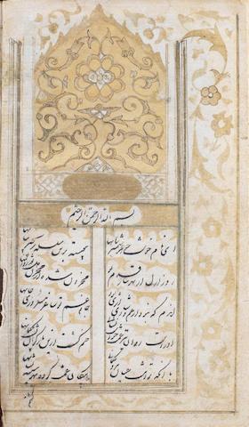 Nur 'Ali Shah, Divan, copied by Muhammad Isma'il al-Husaini Persia, circa 1800