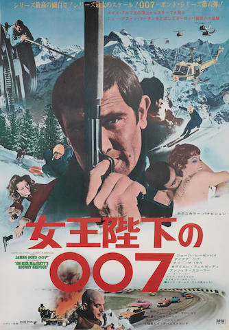 On Her Majesty's Secret Service, United Artists, 1969,